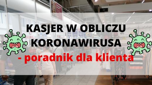 https://jestemkasjerem.pl/jestem-kasjerem-i-zakladam-bloga/